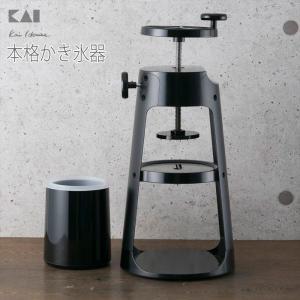 貝印 Kai House 本格かき氷器 製氷器&レシピブック付き|hoonstore