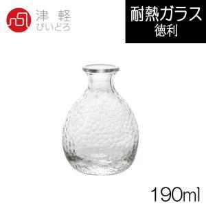 津軽びいどろ 徳利 容量190ml 耐熱ガラスなので熱湯・電子レンジOK♪|hoonstore