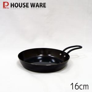 パール金属 ラクッキング 鉄製片手グリルパン 16cm オール熱源対応!魚焼グリルで時短&エコ調理♪|hoonstore
