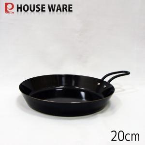 パール金属 ラクッキング 鉄製片手グリルパン 20cm オール熱源対応!魚焼グリルで時短&エコ調理♪|hoonstore