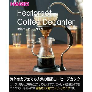 ハリオ HARIO 耐熱コーヒーデカンタ 実用容量400ml|hoonstore|04
