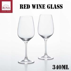 石塚硝子 アデリアグラス RONA レッドワインペア 容量340ml|hoonstore