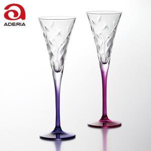 ●イタリア最大のクリスタルガラスメーカーであるRCR社のクリスタルシャンパングラスです。  ●「ロー...