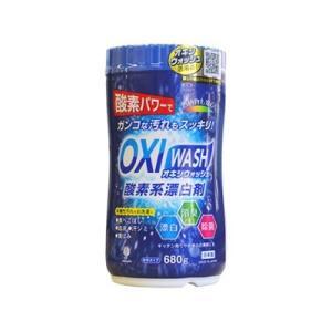 紀陽除虫菊株式会社 OXIWASH オキシウォッシュ 酸素系漂白剤 粉末タイプ 内容量680g ボトル|hoonstore