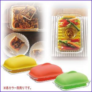 iwaki イワキ アレンチン レンジスチーマー カラー:パイナップルイエロー・アプリコットピンク・ピスタチオグリーン K3850C|hoonstore