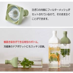 ハリオ HARIO カークボトル カラー:ホワイト・スモーキーピンク・スモーキーグリーン  実用容量1200ml ※各色別売|hoonstore|09