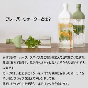 ハリオ HARIO カークボトル カラー:ホワイト・スモーキーピンク・スモーキーグリーン  実用容量1200ml ※各色別売|hoonstore|10