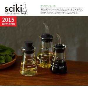iwaki イワキ sciki サイキシリーズ ドレッシングボトル 実用容量約100ml カラー:ブラック、ホワイト ※各色別売|hoonstore|04