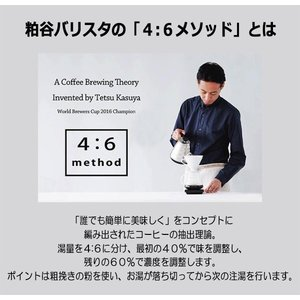 ハリオ HARIO カッピングボウル 粕谷モデル 磁器製 有田焼 満水容量260ml  カラー:ブラック|hoonstore|07