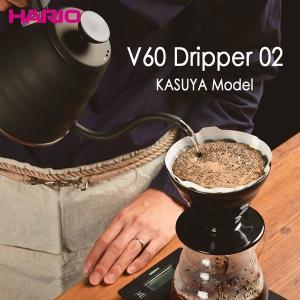 ハリオ HARIO V60透過ドリッパー 02 粕谷モデル  磁器製 有田焼 1〜4杯用 カラー:ブラック  V60計量スプーン付|hoonstore|08
