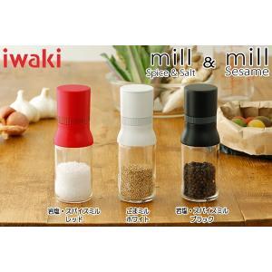 iwaki イワキ 岩塩・スパイスミル カラー:ブラック・レッド 実用容量 約120ml ※各色別売|hoonstore|02