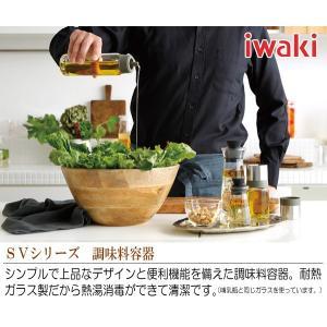 iwaki イワキ SVシリーズ オイル差し 実用容量250ml|hoonstore|03