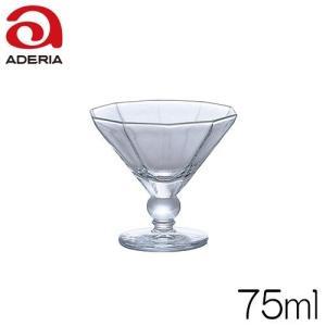 石塚硝子 アデリアグラス カロミニ 容量75ml|hoonstore