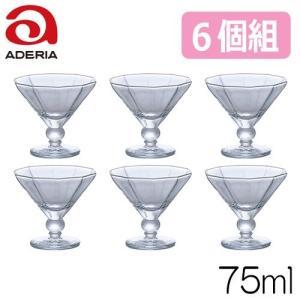 石塚硝子 アデリアグラス カロミニ 6個セット 容量75ml|hoonstore