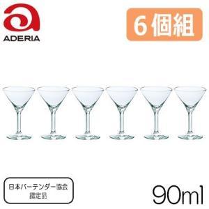 石塚硝子 アデリアグラス Sラインカクテル L-6879 6個セット 容量90ml|hoonstore
