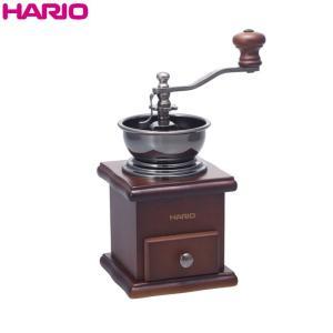ハリオ HARIO コーヒーミル・スタンダード 容量:コーヒー粉 約10g