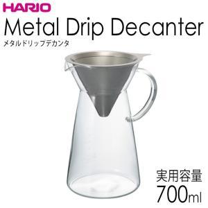 ハリオ HARIO V60メタルドリップデカンタ 実用容量700ml 計量スプーン付き|hoonstore