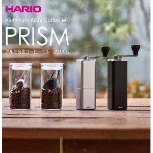 ハリオ HARIO コーヒーミル・プリズム 1〜2杯用 コーヒー粉24g カラー:シルバー・ブラック ※各色別売|hoonstore|04