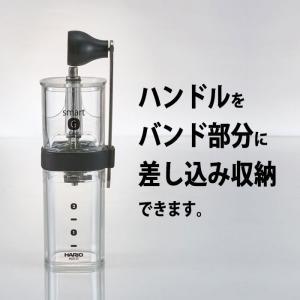 ハリオ HARIO コーヒーミル・スマートG 1〜2杯用 コーヒー粉24g カラー:クリア・透明ブラック ※各色別売 hoonstore 04