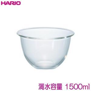 ハリオ HARIO 耐熱ガラス製ボウル3個セット 満水容量900ml、1500ml、2200ml 混ぜやすく、深い形状のボウル♪ hoonstore 04