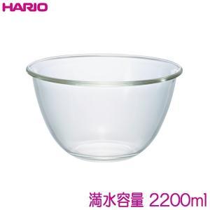 ハリオ HARIO 耐熱ガラス製ボウル3個セット 満水容量900ml、1500ml、2200ml 混ぜやすく、深い形状のボウル♪|hoonstore|05