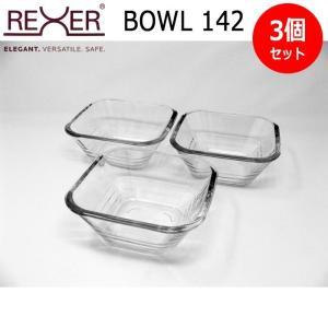 アデリアグラス REXER BOWL142 3個セット 容量600ml |hoonstore