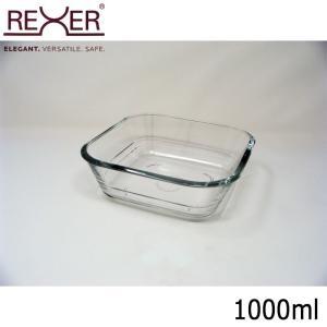 アデリアグラス REXER BOWL178 容量1000ml|hoonstore