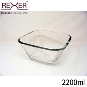 アデリアグラス REXER BOWL210 容量2200ml|hoonstore