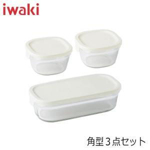 iwaki イワキ パック&レンジ 角型3点セット ホワイト 満水容量 200ml×2個&500ml×1個|hoonstore