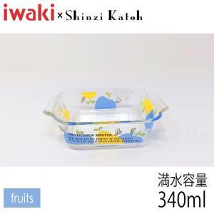 【在庫限定特価品】iwaki イワキ Shinzi Katoh 耐熱トースター皿 ハーフ fruits 満水容量340ml RG-20008 hoonstore