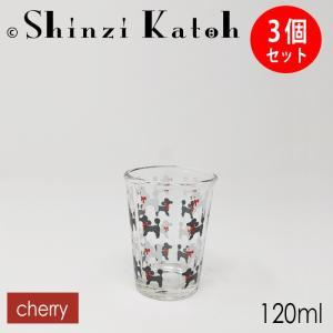 【在庫限定特価品】Shinzi Katoh ちびグラス cherry  3個セット RG-20582-3 容量120ml ※箱なし|hoonstore