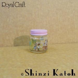 【値下げいたしました・在庫処分品】  Shinzi Katoh ミニビン 丸 Hansel&Gretel 容量35ml RG-20665|hoonstore
