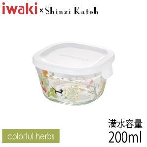 【在庫限定特価品】iwaki イワキ Shinzi Katoh  パック&レンジ colorful herbs  満水容量200ml RG-20934|hoonstore