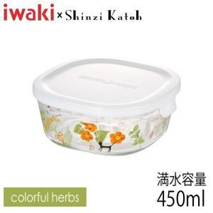 【在庫限定特価品】iwaki イワキ Shinzi Katoh  パック&レンジ colorful herbs  満水容量450ml RG-20962|hoonstore