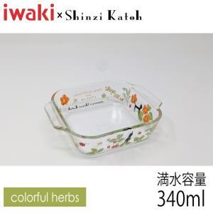 【在庫限定特価品】iwaki イワキ Shinzi Katoh 耐熱トースター皿 ハーフ colorful herbs 満水容量340ml RG-20971 hoonstore