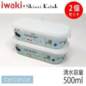 【在庫限定特価品】iwaki イワキ Shinzi Katoh パック&レンジ ハーフ cat cat cat 2個セット 満水容量500ml RG-20992-2|hoonstore