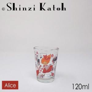 【在庫限定特価品】Shinzi Katoh ちびグラス alice RG-21009 容量120ml ※箱なし|hoonstore