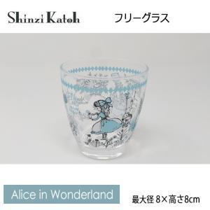 【在庫限定特価品】Shinzi Katoh フリーグラス BL Alice in Wonderland RG-21258|hoonstore