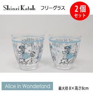 【在庫限定特価品】Shinzi Katoh フリーグラス BL Alice in Wonderland 2個セット RG-21258-2|hoonstore