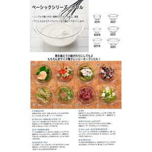 【在庫限定特価品】イワキ iwaki Shinzi Katoh クッキングボウル L 猫のオーケストラ 満水容量1.5L RG-21477 耐熱ガラス製|hoonstore|05