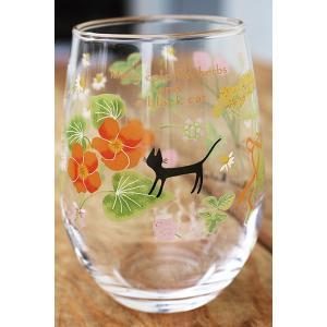 【在庫限定特価品】Shinzi Katoh  tulip タンブラー colorful herbs 満水容量325ml hoonstore 04