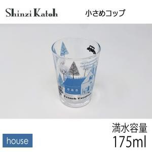 【在庫限定特価品】Shinzi Katoh  小さめコップ house  満水容量175ml|hoonstore