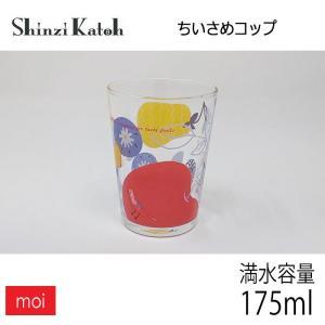 ●雑貨デザイナーであるShinzi Katohのシリーズ。かわいいフルーツのイラストの小さなグラス♪...