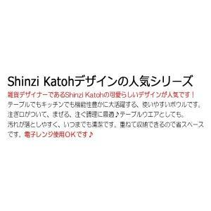【在庫限定特価品】Shinzi Katoh シンジカトー リップボウル L FRUKT 実用容量500ml RG-25209 hoonstore 05