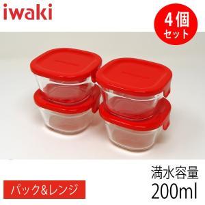 iwaki イワキ パック&レンジ ミニ 4点セット フタカラー:レッド 満水容量200ml hoonstore