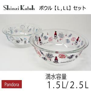 【在庫限定特価品】イワキ iwaki Shinzi Katoh クッキングボウル L・LLセット Pandora 満水容量1.5L×1個 満水容量2.5L×1個 RG-80400 耐熱ガラス製 hoonstore