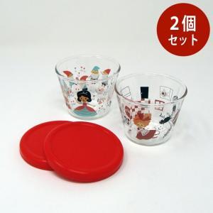 【在庫限定特価品】ShinziKatoh フタ付きプリンカップ 小 2個セット alice snow white 満水容量150ml hoonstore