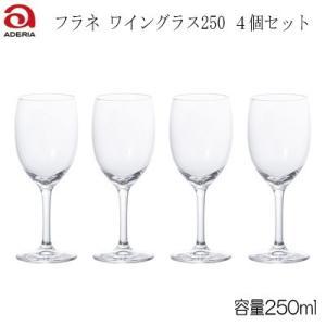 石塚硝子 アデリアグラス フラネ ワイングラス250 4個セット 日本製 容量250ml|hoonstore