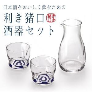 石塚硝子 アデリアグラス 利き猪口 酒器セット 利き猪口グラス2個とカラフェ1個のセット♪|hoonstore