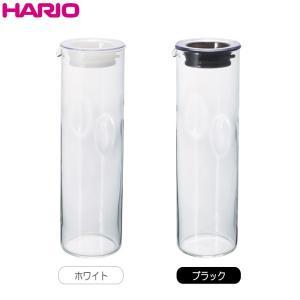 ハリオ HARIO ストレートジャグ えくぼ 耐熱ガラス製 実用容量:1000ml 満水容量1200ml カラー:ホワイト・ブラック ※各色別売|hoonstore